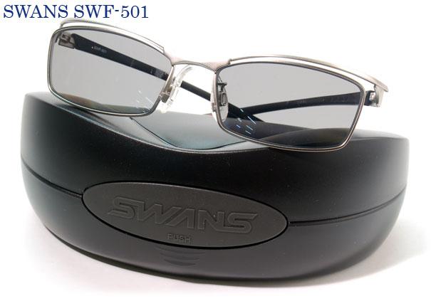 SWF-501 MSIL