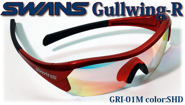 Gullwing-R GRI-01M color:SHD