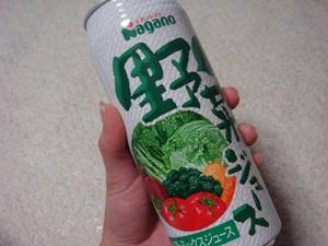 野菜ジュース♪