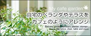 head_cm_balcony.jpg