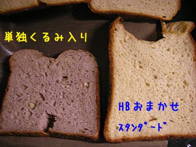 2009-11-29-18.jpg