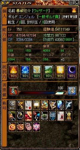 101010003