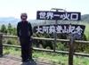 九州ツーリング
