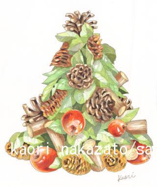 12.08クリスマスツリーイラスト.JPG