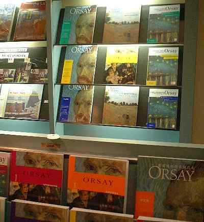 印象派絵画の宝庫としても知られるオルセー美術館