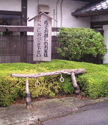 日本酒の蔵元・清龍酒造 その2