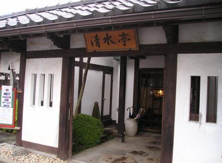 日本酒の蔵元・清龍酒造 その4