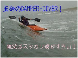 surf8genpo