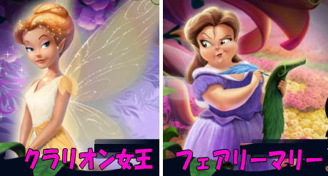 妖精3.jpg