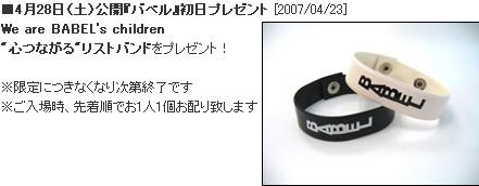 2007y04m29d_002655796.jpg