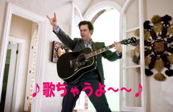ジムギター.jpg