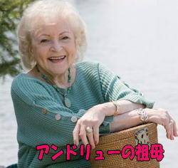 祖母.jpg
