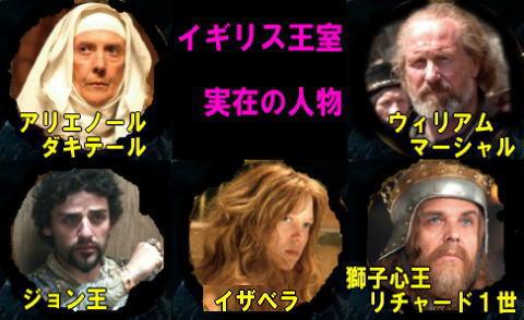 英王室.jpg