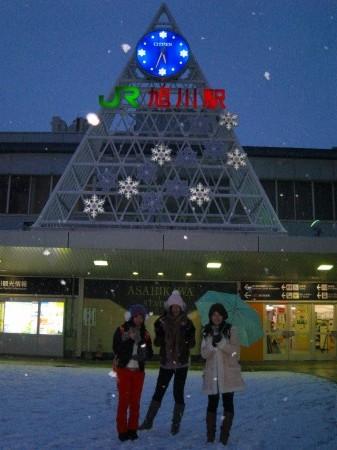 asahikawa_1
