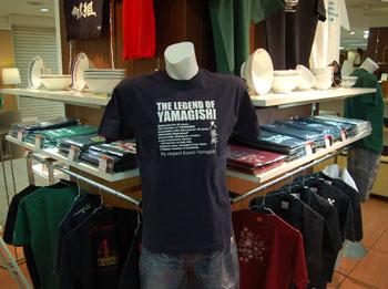 ラ部大勝軒Tシャツ