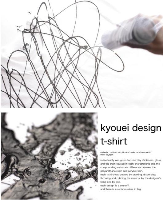 共栄デザインTシャツ