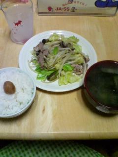 豚肉と茄子野菜炒め