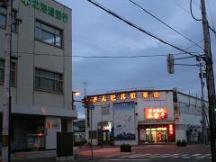富良野*さんビル歓楽街.JPG