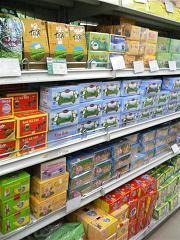 Hanoi*スーパーには蓮茶がたくさん!.JPG