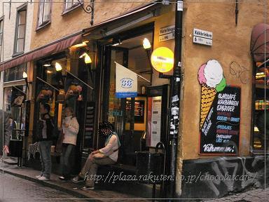 ストックホルム*gamla stans_Ice cream store.JPG