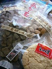 谷中*後藤の飴のお菓子たち.JPG