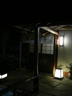 嵯峨沢館*露天風呂・川の湯.JPG
