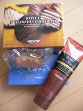 ROYCE'黒糖チョコとポテチチョコと・・・.JPG