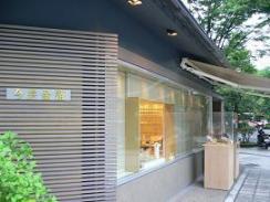 金沢*広坂通り・今井金箔さん.JPG