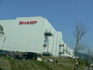 亀山市*SHARP亀山工場.JPG