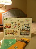 ホテル日航金沢*今夜のsweetsはスタバのチョコ・ココナッツ.JPG