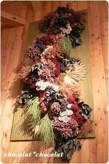 ファーム富田*ドライフラワーの舎_ピンクの薔薇と赤いお花たちと.JPG