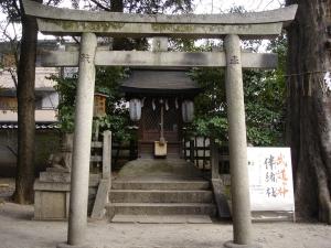 白峯神宮・伴緒社