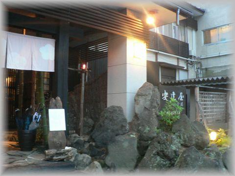 安達屋旅館12.jpg