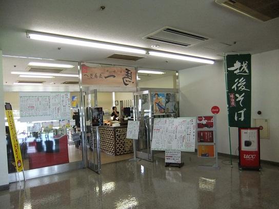 へぎ蕎麦一馬@浦和競馬場・3号スタンド3F