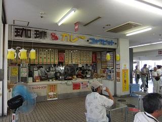 コックピット@浦和競馬場・3号スタンド2F