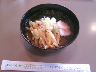 青井3丁目・キッチンアオイの天ぷらそば