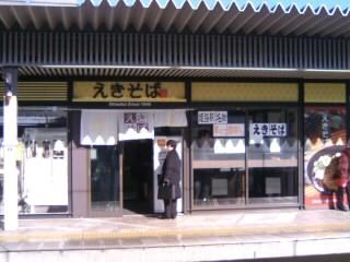 えきそば@JR姫路駅1