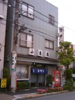綾瀬6丁目・小進庵