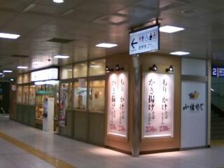 小諸そば@新越谷駅