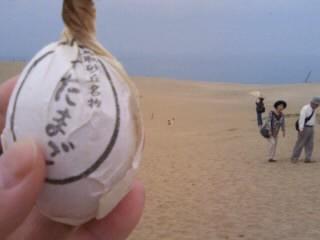 砂たまご1