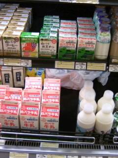 白バラ牛乳1