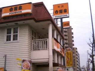 吉野家4号線梅島店1