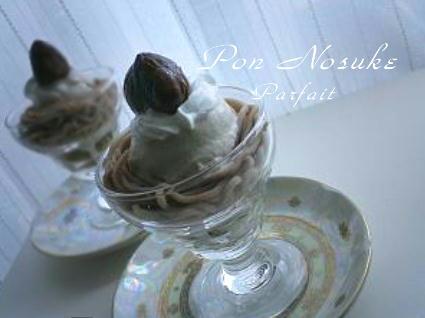アイスクリーム・パフェ.jpg
