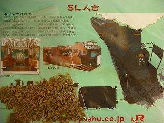 SLマウスパッド 003.jpg