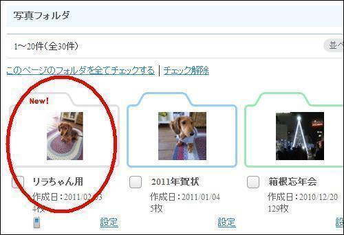 メールアップローダー_4.JPG