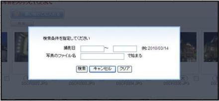 20101105_マイページ使い方講座_4.JPG