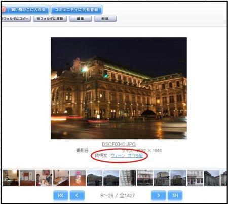 20101105_マイページ使い方講座_7.JPG