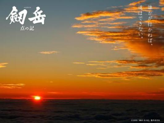 剣岳090706A
