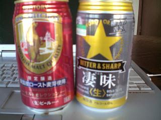 新種ビール