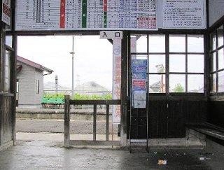 騰波ノ江駅待合室